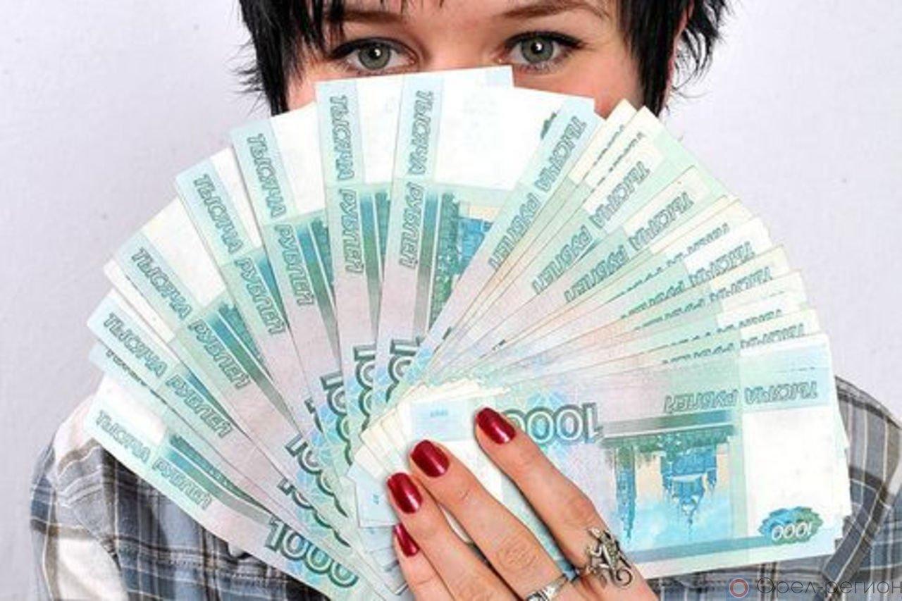 Связь секса с деньгами, Секс и деньги: что между ними общего? 16 фотография