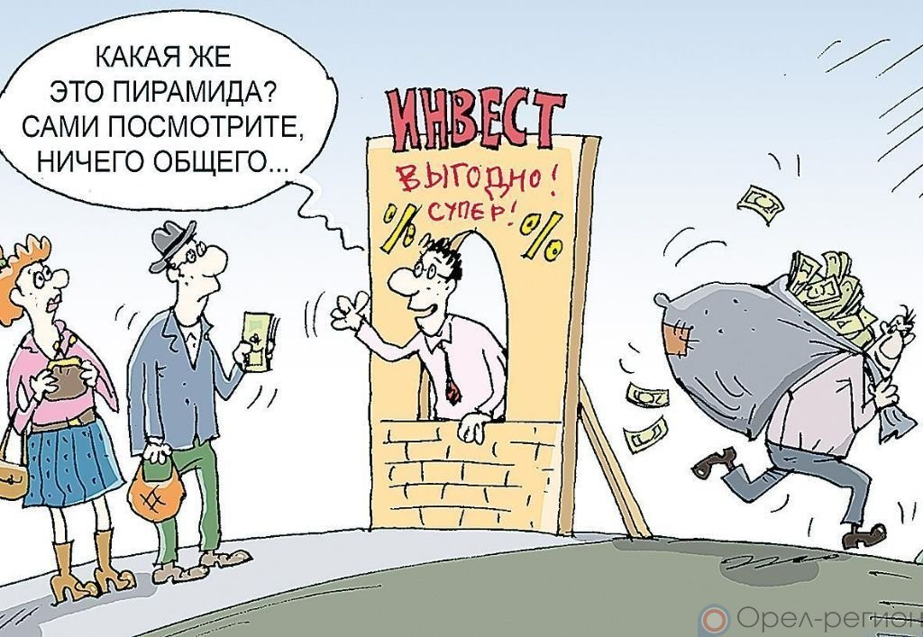 Кредит без справки о доходах по паспорту