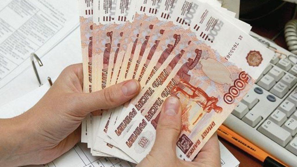 взять кредит наличными без справок и поручителей в беларуси где можно оплатить кредит банк москвы