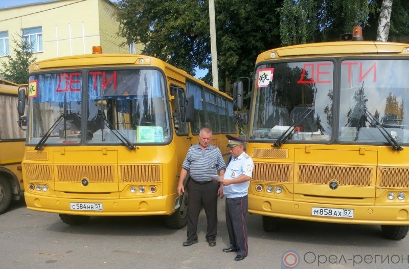 В Орловской области началась проверка школьных автобусов