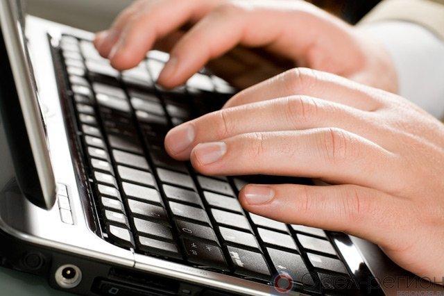 СКвозбудил дело наорловца заразжигание вражды вweb-сети