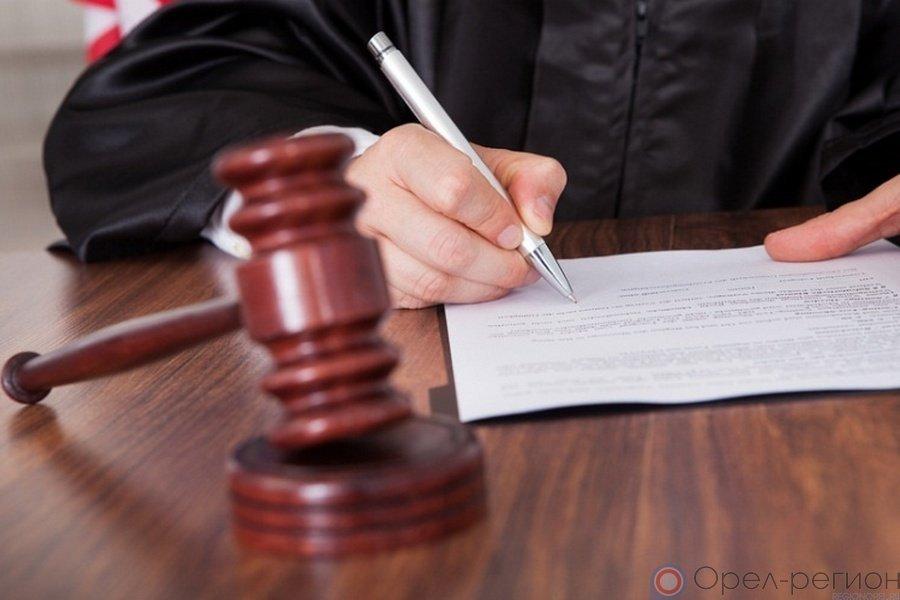 Орловец получил 5 лет тюрьмы за 5 сожжённых машин