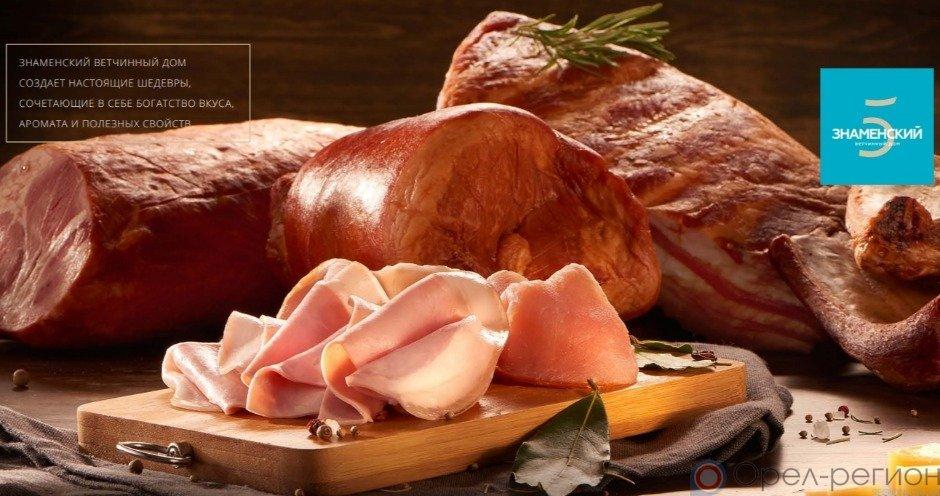 Мясные деликатесы от дюк с характеристикой
