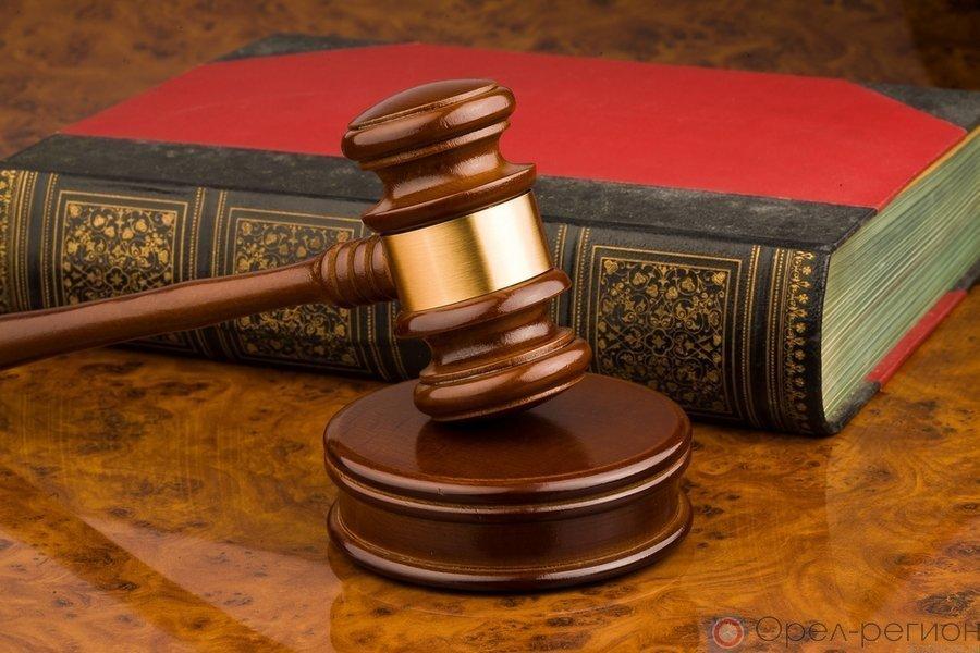 ВОрле вынесен вердикт убийце езида из республики Белоруссии