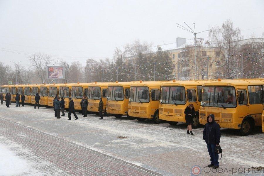 Орловская область получила новые ученические автобусы