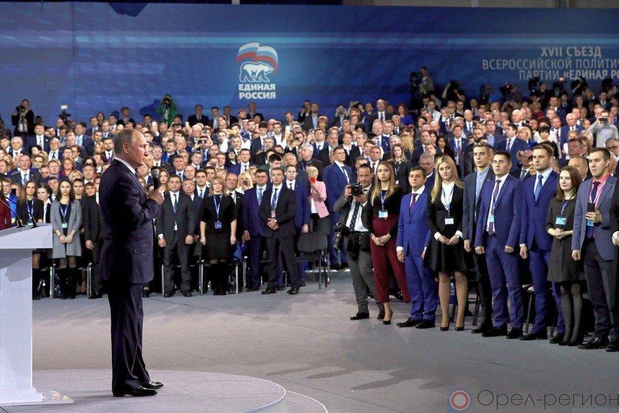 «Справедливая Россия» поддержит Владимира Путина напредстоящих президентских выборах