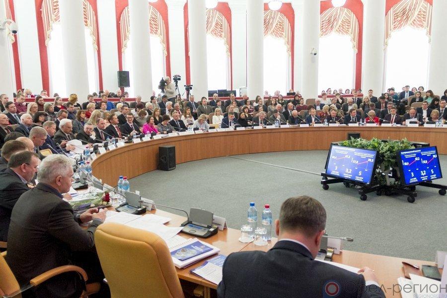 Депутаты облсовета обсудили итоги социально-экономического развития Орловщины за минувший год
