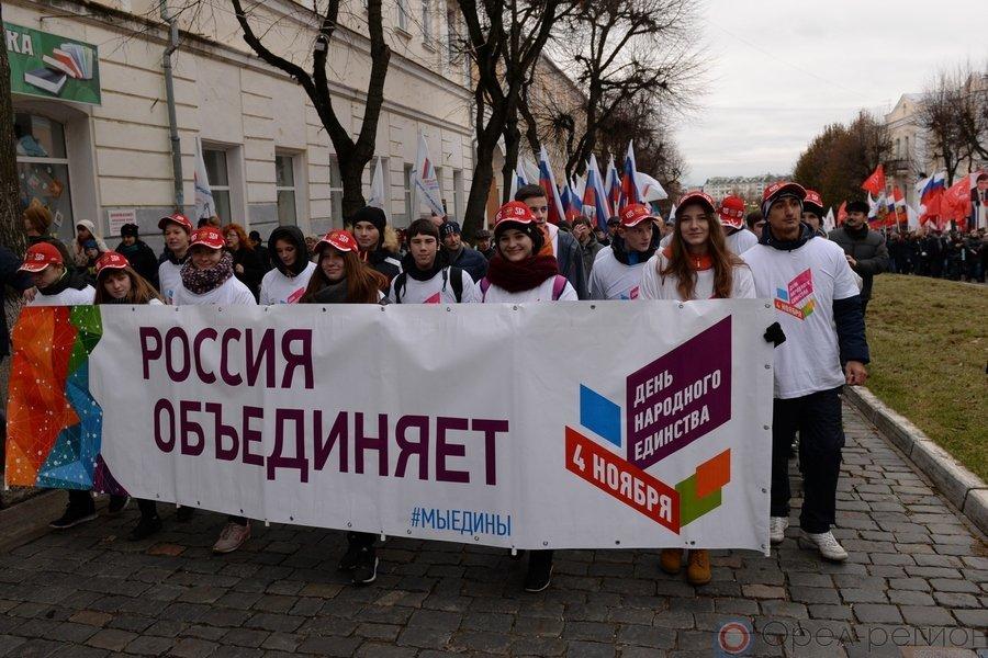 ВОрле День народного единства подчеркнули 6,5 тысячи человек