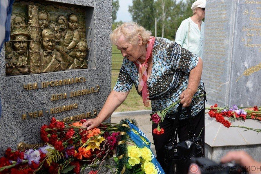 НаДень города вОрёл приехали белорусы иболгары