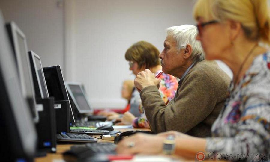 Нацпроект обучение граждан предпенсионного возраста минимальная пенсия в ростовской обл в 2021
